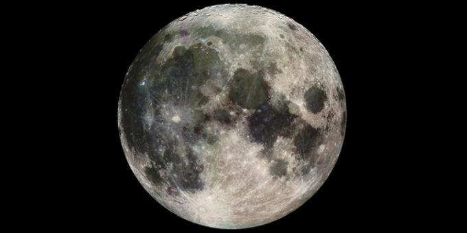 Луна - искусственный спутник земли