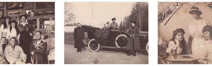 Фотографии Николая II