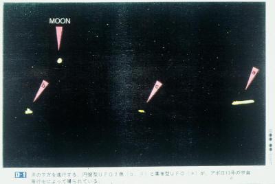 Есть ли основания считать Луну созданной инопланетянами?