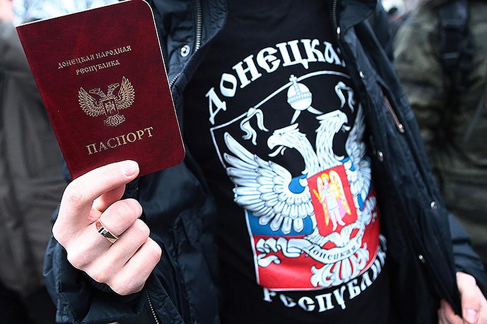 Картинки по запросу паспорта для днр
