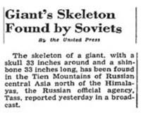 Следы гигантов в России, по следам иностранной прессы