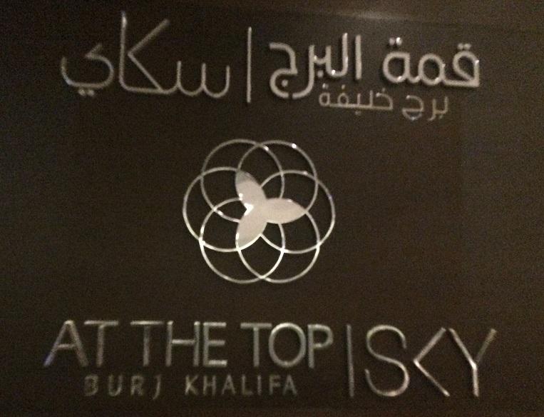 Дубай. Магия Башни Халифа и древний источник изобилия