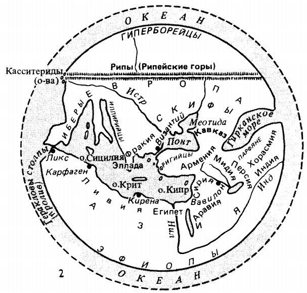 Картинки по запросу Представление о Земле Гекатея (кон. VI в. до н. э.)