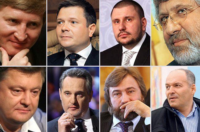 Картинки по запросу украинский олигархат