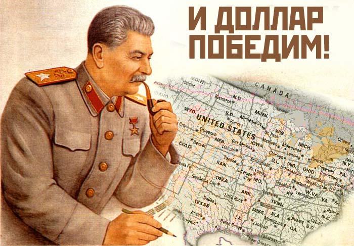 """Картинки по запросу """"реформы сталина"""""""""""