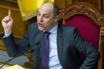 """Картинки по запросу """"порошенко парубий сорос"""""""""""