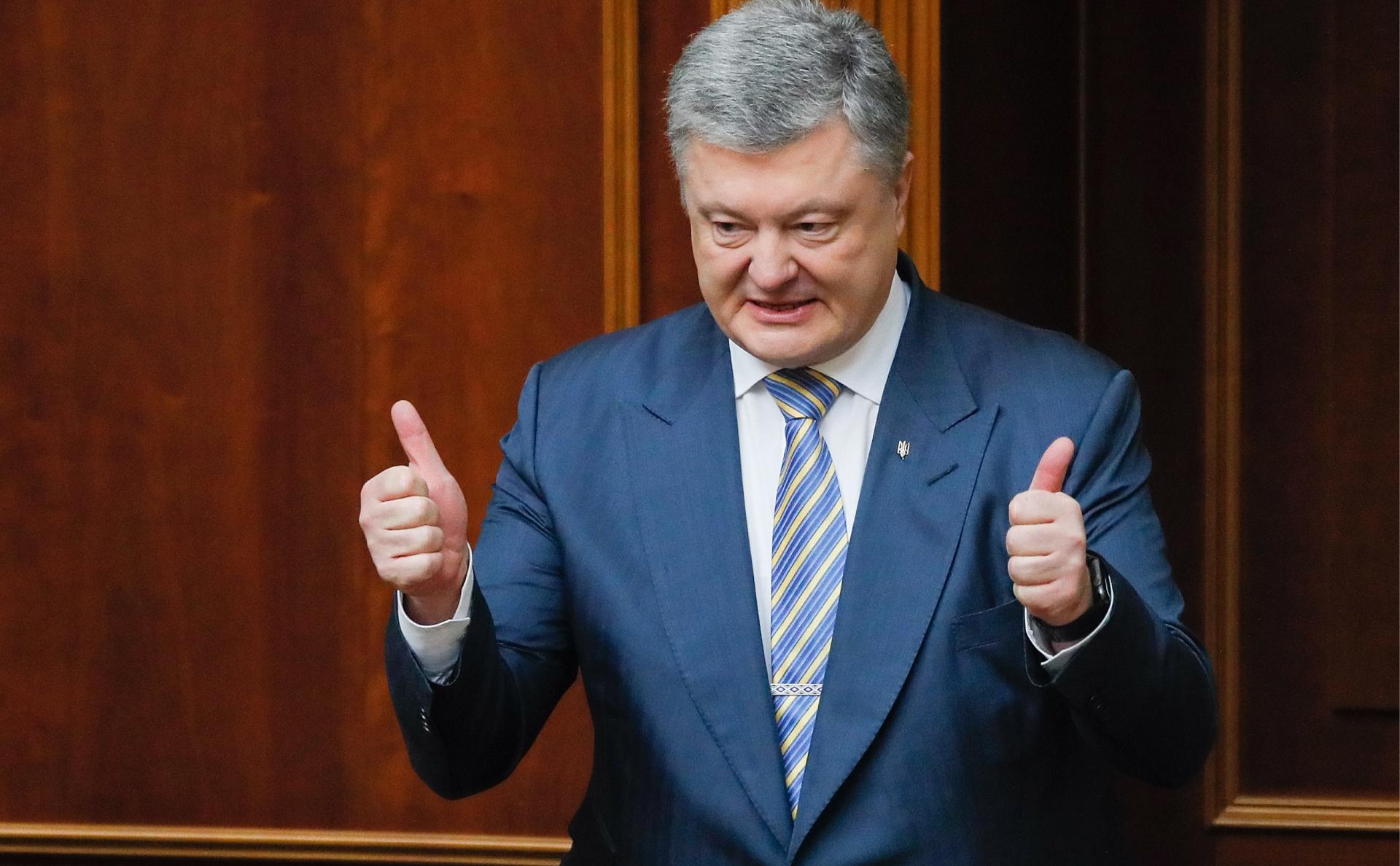"Картинки по запросу ""порошенко"""""