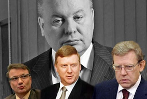 Либеральная западня России