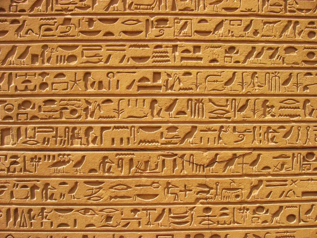 Картинки письменности в древнем египте