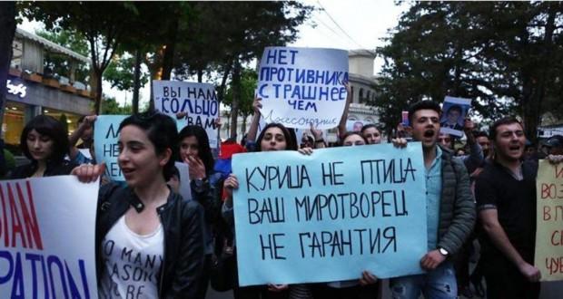 В Ереване состоялась акция протеста против визита Лаврова   Newsader