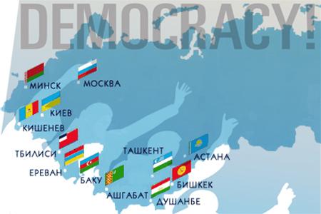 Журнал Международная жизнь - Демократизация постсоветских политических режимов: консервативный сценарий