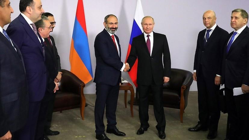 Пашинян назвал эффективной первую встречу с Путиным — РТ на русском