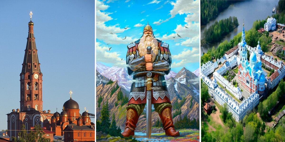 Алатырь, богатырь, монастырь. Что такое ТЫРЬ?