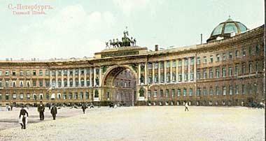 Генеральный штаб Русской Армии 1894 г. genstab-1894.php
