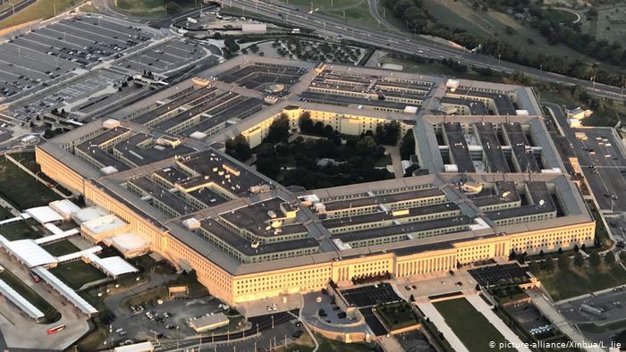 Пентагон создал рабочую группу по изучению НЛО | Новости из Германии о событиях в мире | DW | 15.08.2020