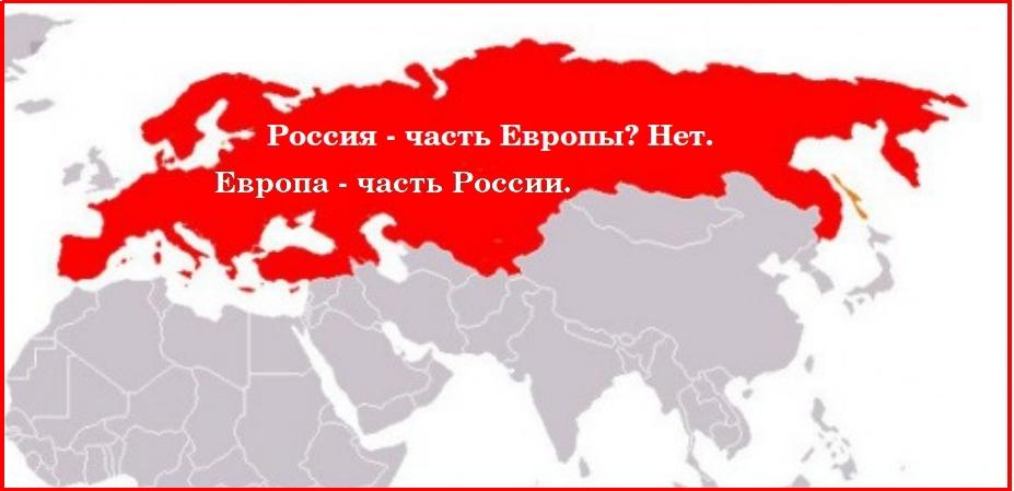 История России от Лиссабона до Владивостока. - Александр Дубровский — КОНТ