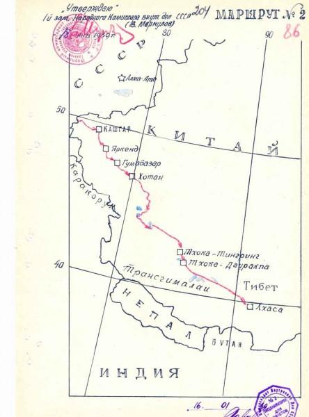 """Почему материалы экспедиции Я.Блюмкина в Тибет интересовали """"Бнай Брит""""?"""