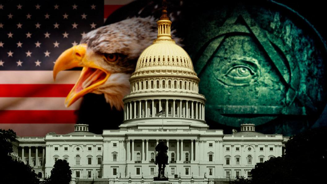 Глубинное государство»: на чём держатся претензии глобальной элиты? - ИА REX