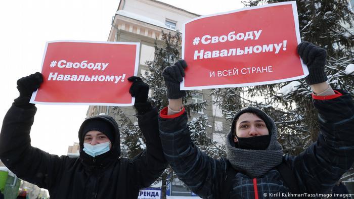 Регионы России в поддержку Навального: массовые задержания и требования перемен   Новости из Германии о России   DW   24.01.2021