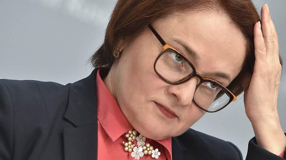 Набиуллина прогнозирует снижение доли расчетов в долларах между Россией и ЕС - Новости – Мир – Коммерсантъ