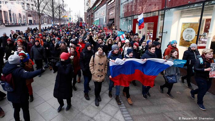 В Краснодаре пропала сотрудница штаба Навального | Новости из Германии о России | DW | 10.11.2018