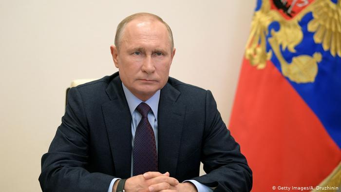 Кремль опровергает слухи о болезни Владимира Путина   Новости из Германии о России   DW   06.11.2020