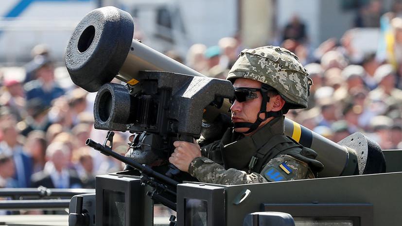 Не решают проблему дефицита современной техники»: как поставки американских Javelin влияют на боеспособность ВСУ — РТ на русском