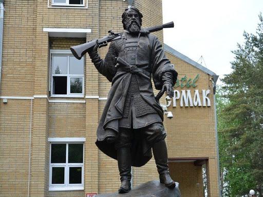 Памятники Ермаку в Тобольске и России | TobGorod