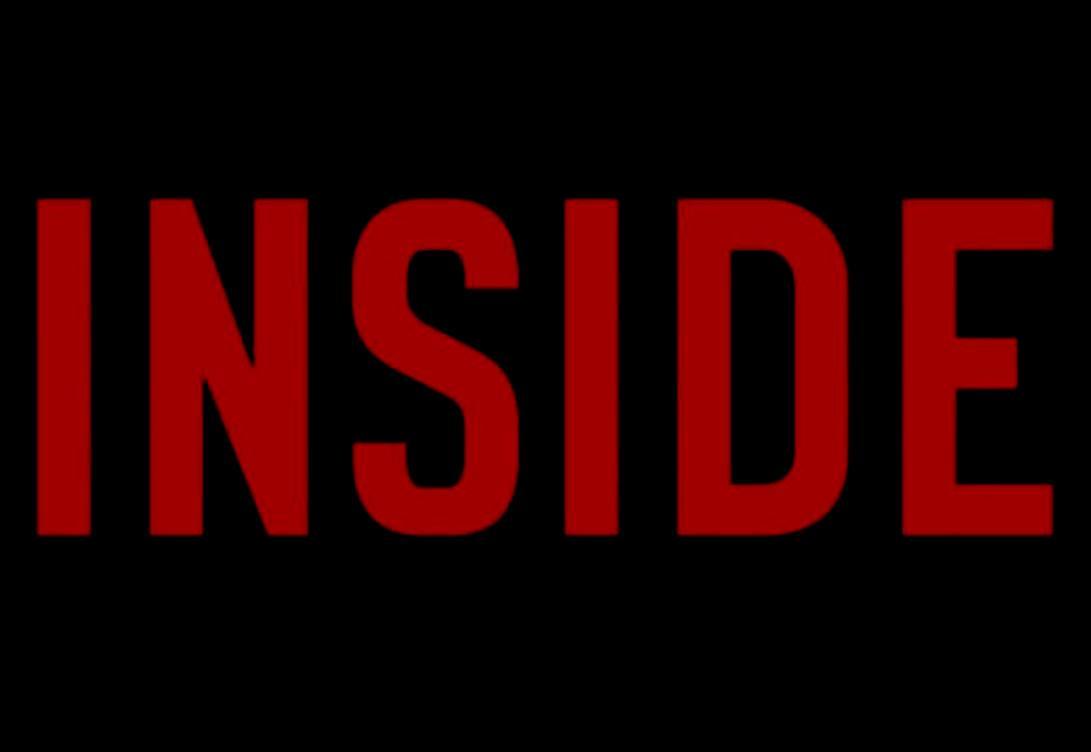 Инсайд и инсайдерская информация в инвестировании и хайпах, доверять ли и как использовать?