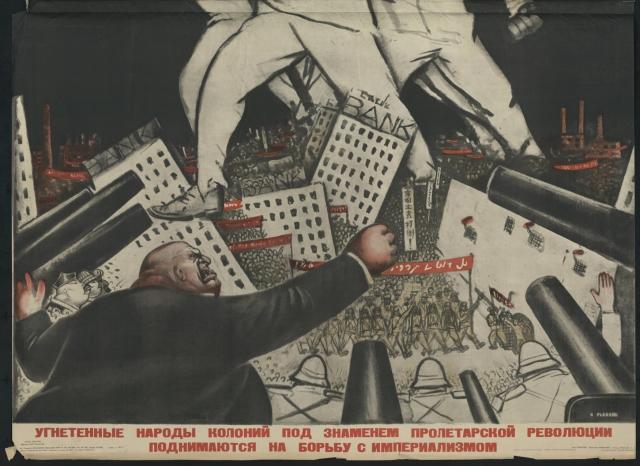 Рабичев. ...на борьбу с империализмом. 1932