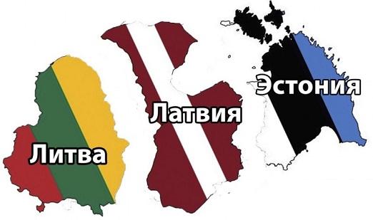 Литва, Латвия, Эстония: мы никогда не были советскими республиками! — Новости политики, Новости Европы — EADaily