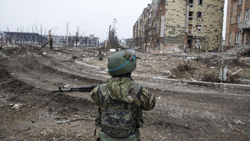 Экономика войны: США потратят до $65 млн на снижение зависимости Донбасса от России — РТ на русском