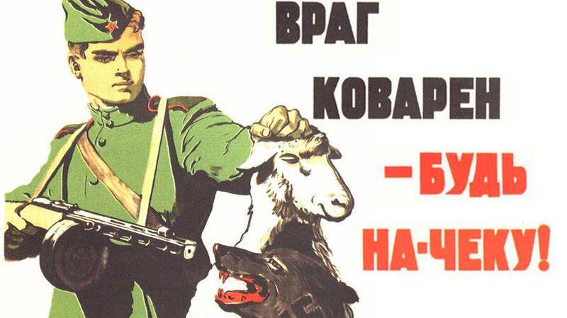 Главные враги России — США и Украина: опрос - ИА REGNUM