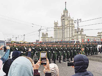Главный праздник России