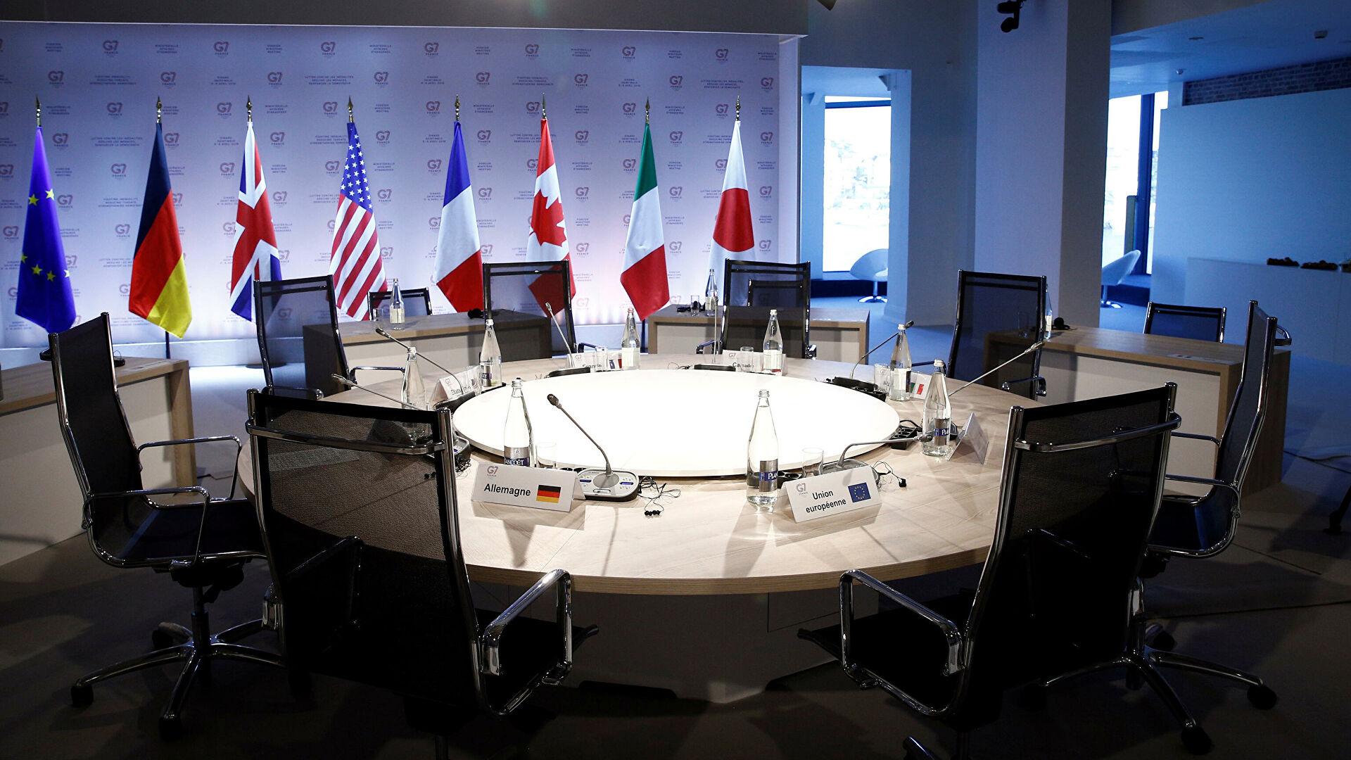 Саммит G7 пройдет в Англии 11-13 июня - РИА Новости, 17.01.2021