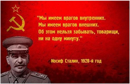 В чём суть спора сталинистов и демократов о репрессиях? | Записки КОМИвояжёра | Яндекс Дзен
