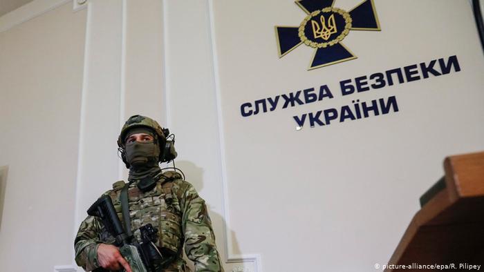 СБУ заявила о разоблачении агентурной сети ФСБ в Украине | Новости из Германии об Украине | DW | 06.02.2021